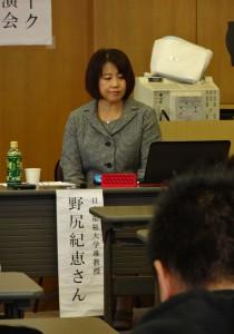 講演中の野尻紀恵さん