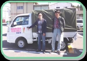 幌付きの軽トラックが届きました!!